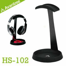 【Avantree HS102耳機架】Sennheiser/AKG/鐵三角(AUDIO-TEC)/Beats等耳罩式耳機都可使用【風雅小舖】