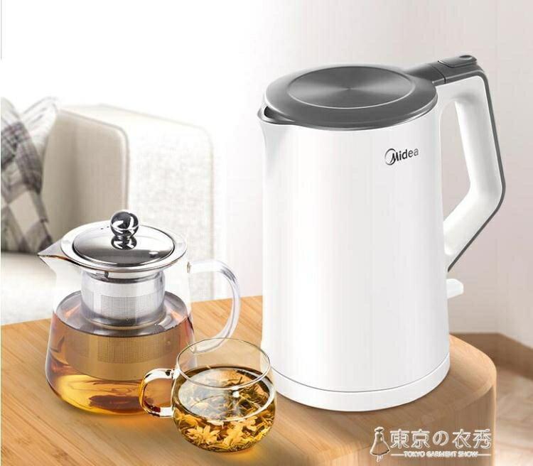 電熱水壺家用304不銹鋼電熱燒水壺自動斷電大容量開水壺   220V 全網低價