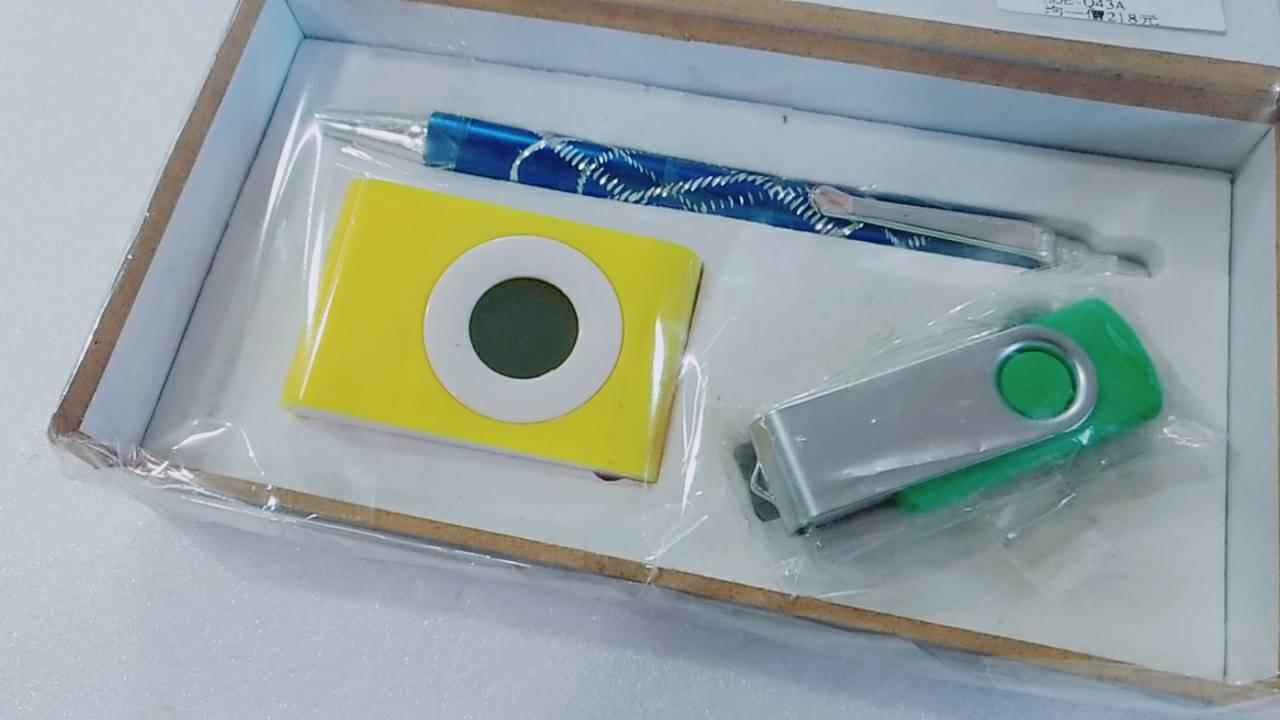 『特價』4G隨身碟 筆 計步器禮盒