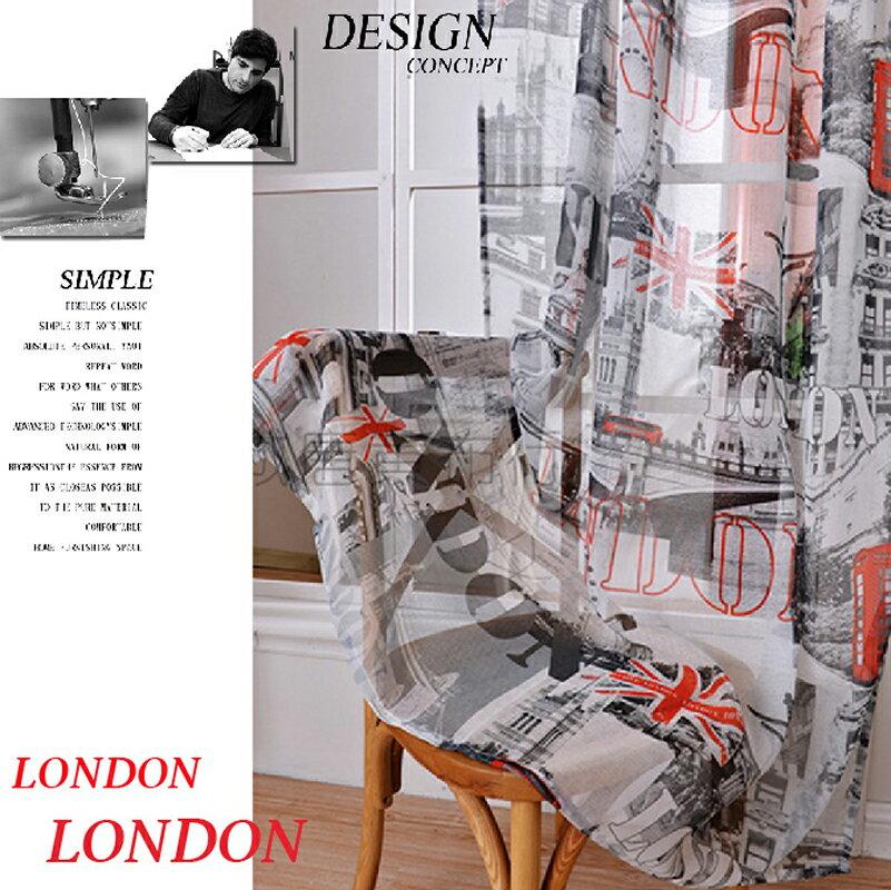 +LONDON 倫敦風格 窗紗簾 【單片 寬145*高150cm】潮流設計風☆高彩玻璃紗+