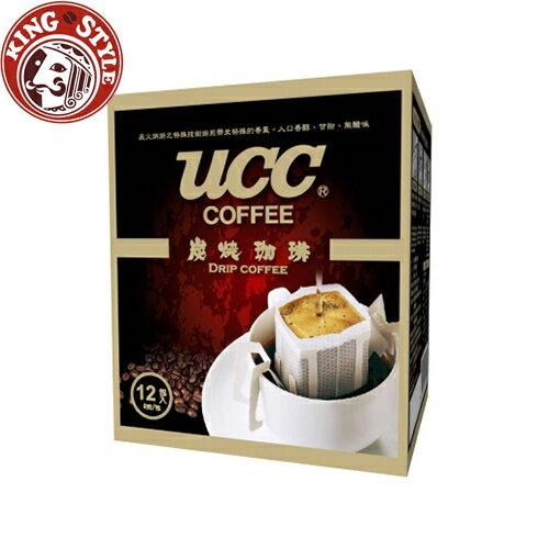 金時代書香咖啡【UCC】炭燒濾掛式咖啡 8g*12入