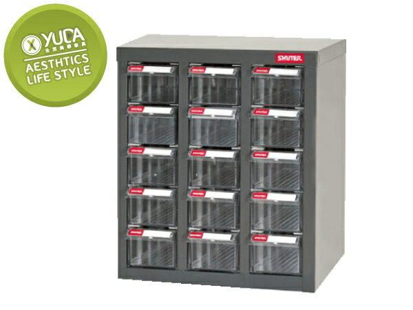 樹德櫃【YUDA】A8-315(15抽) 零件櫃  分類櫃  耐重櫃 新竹以北免