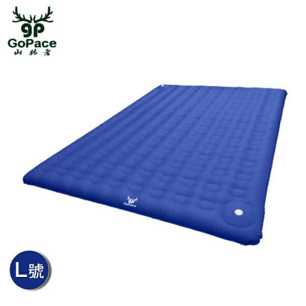 露營趣:【露營趣】中和安坑GoPaceGP-17663露營達人精品充氣床墊L充氣床充氣墊充氣睡墊