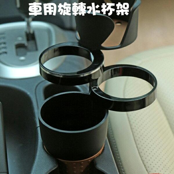 糖衣子輕鬆購【BA0179】多功能魔術杯架車內水杯架飲料架手機支架汽車用品