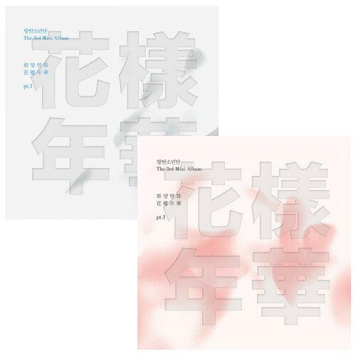 BTS-3thMiniAlbum화양연화pt.1CoverRandom