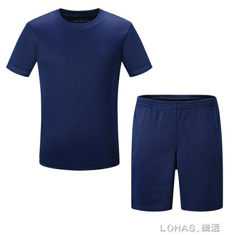 【快速出貨】體能訓練服套裝07配發藍色體能服夏季男軍迷T恤短袖短褲 聖誕節交換禮物