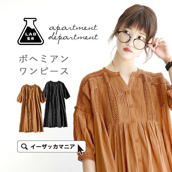 e-zakka波希米亞風長款連衣裙32621-1800696。2色(9612)-日本必買免運代購
