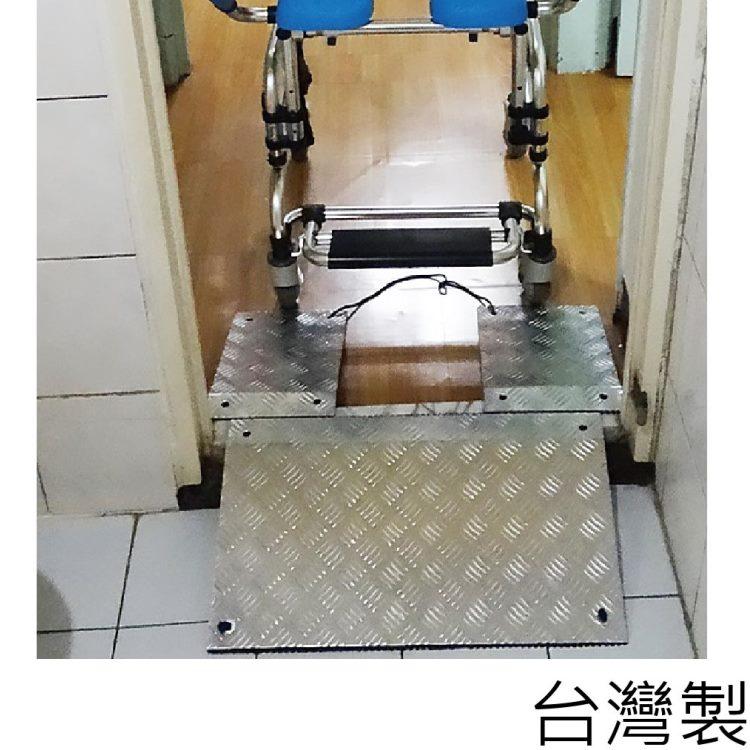斜坡板 - 單片式與雙片式可選擇 可攜式 鋁合金  台灣製