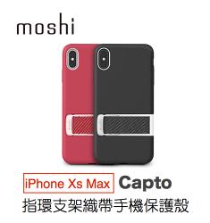 Moshi Capto for iPhone Xs Max 6.5吋 指環⽀架織帶保護殼