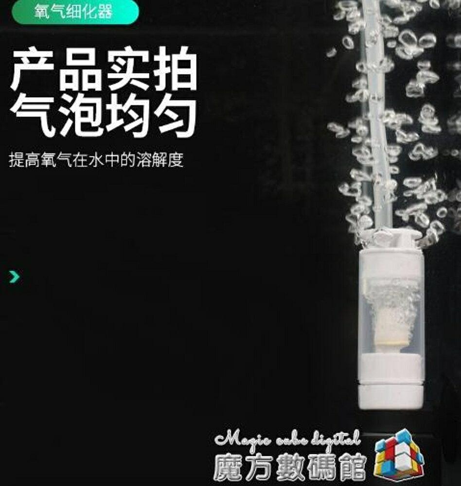 魚缸魚池過濾器滴濾盒周轉箱過濾系統增氧培菌上置過濾滴流盒凈水- 魔方數碼館WD 0