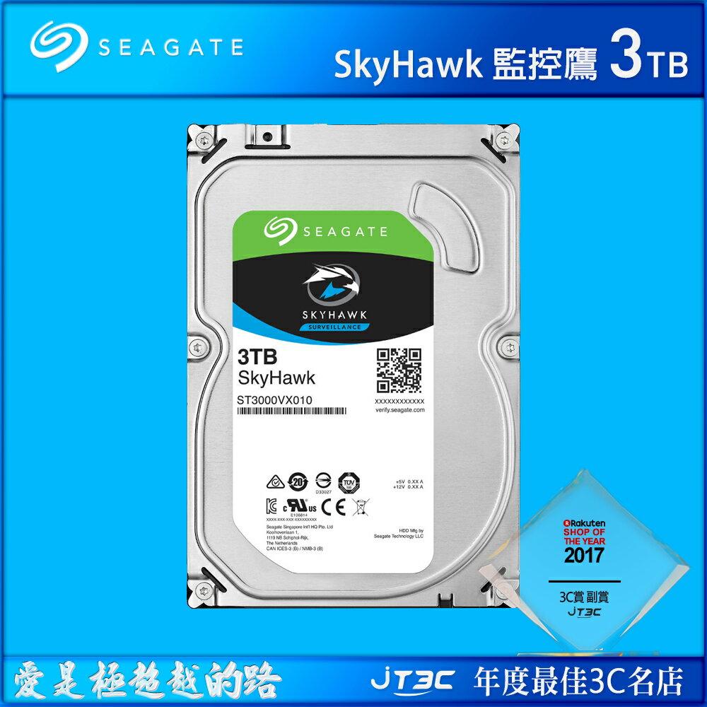 【點數最高16%】Seagate【SkyHawk】監控鷹3TB 3.5吋 監控硬碟 (ST3000VX010)※上限1500點