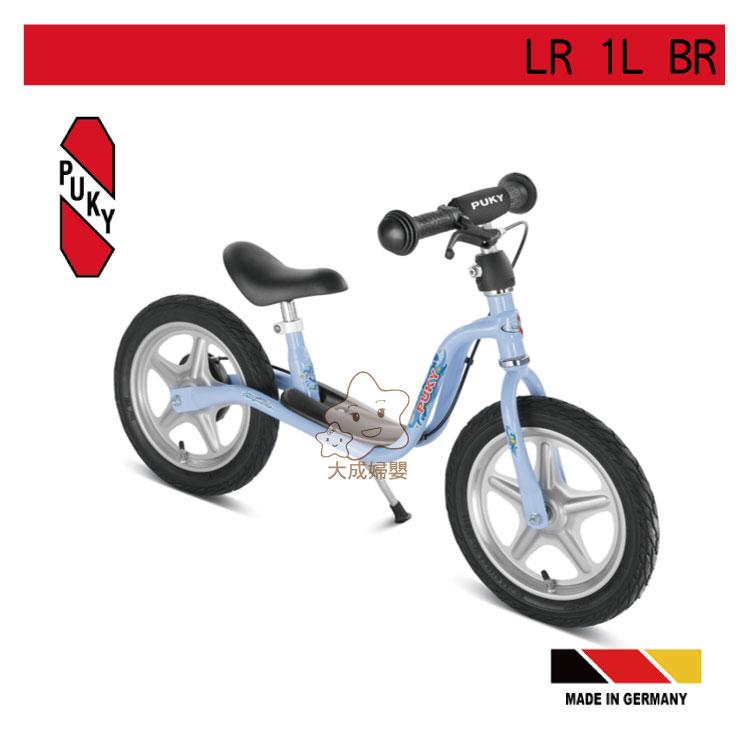 【大成婦嬰】 德國原裝進口 PUKY LR 1L BR 煞車版平衡滑步車 (適用於3歲以上) 1