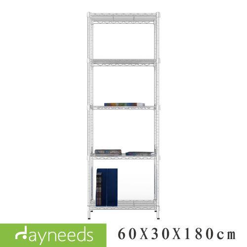 【 dayneeds 】【鐵架系列】60x30x180公分五層鐵架/收納架/置物架/波浪架/鍍鉻層架