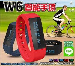 長江w6 公司貨 觸控運動智慧手環 新款藍芽手環 防潑水 line訊息 運動手錶 來電顯示 計步器 有保固