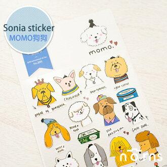 NORNS,【Sonia sticker- MOMO狗狗】貼紙 裝飾 邊框貼 狗狗 卡通 雜貨