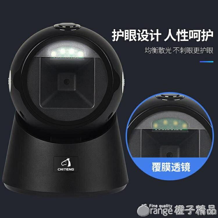 馳騰T23掃碼器超市條碼掃描平台支付寶微信手機收銀付款盒子