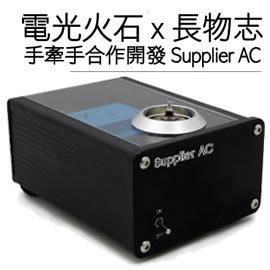 志達電子 Supplier AC 電光火石 電源濾波器 清除電源中的高頻雜訊.脈衝突波