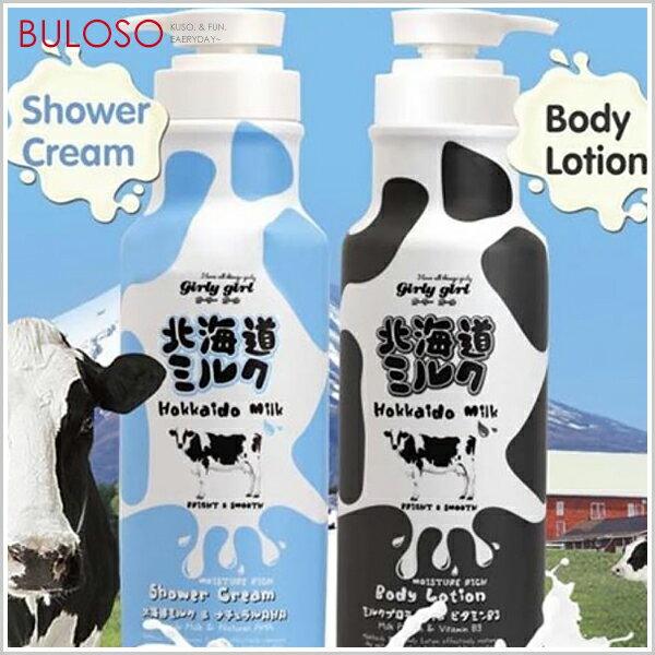 《不囉唆》泰國北海道牛奶保濕鎖水身體乳維他命E皮膚光滑細緻彈性(不挑款色)【A426263】