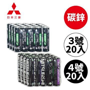 MITSUBISHI ELECTRIC日本三菱碳鋅電池 3號20入+ 4號20入