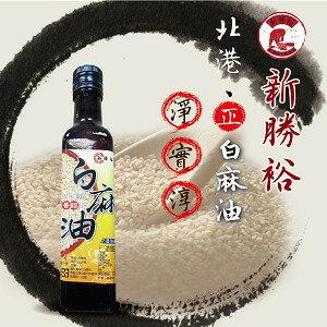 北港新勝裕-白麻油精裝瓶