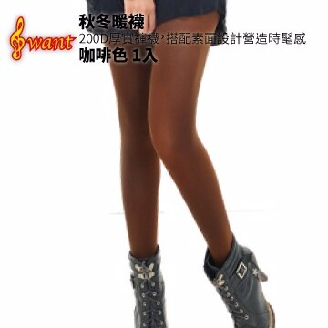 I want 靴下良品保暖襪-咖啡色