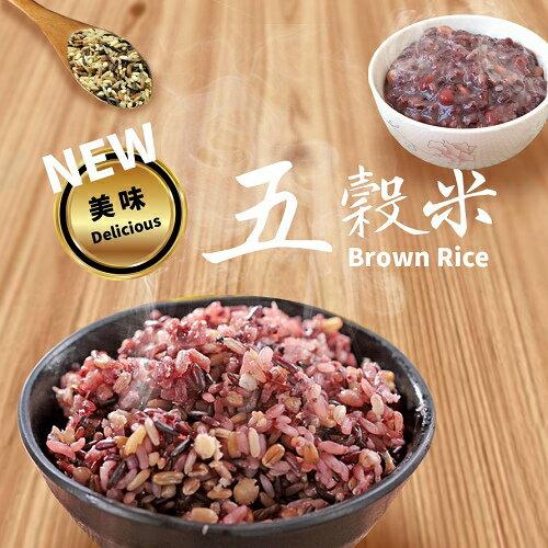 北港新勝裕-五穀米(150g*2)