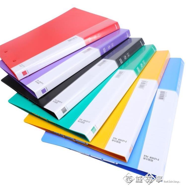 【5個裝】A4文件夾雙強力夾子文件袋多層插頁學生用資料冊檔案樂譜夾講義