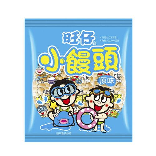 旺旺旺仔小饅頭經濟包320g~愛買~