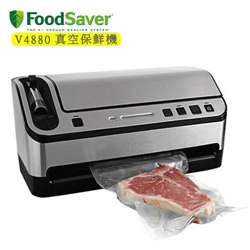 FoodSaver V4880 家用高階真空包裝機 公司貨 0利率 免運
