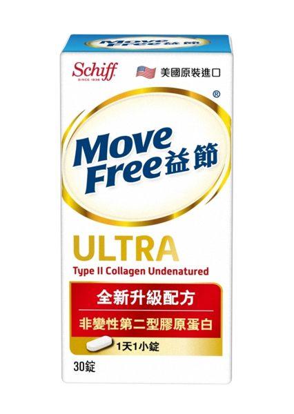★新品★【Move Free 】益節加強型迷你錠 30顆