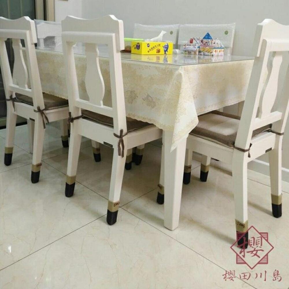 24只 加厚耐磨桌椅腳套靜音實木地板保護墊【櫻田川島】