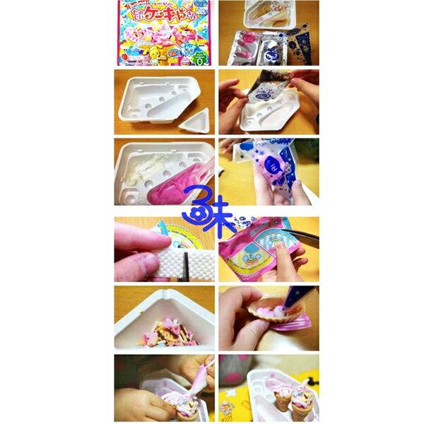 (日本)  kracie 可利斯 手工diy糖果-冰淇淋組合 1盒 26 公克 特價118 元 【4901551353613】(蛋糕屋先生知育果子-香草草苺 知育菓子創意DIY達人(甜點))★1月限定全店699免運 1