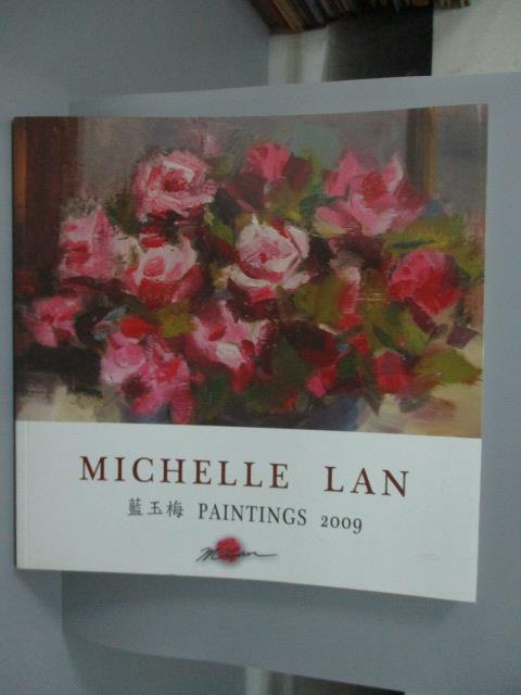 ~書寶 書T5/藝術_QDA~Michelle Lan藍玉梅Painting 2009_