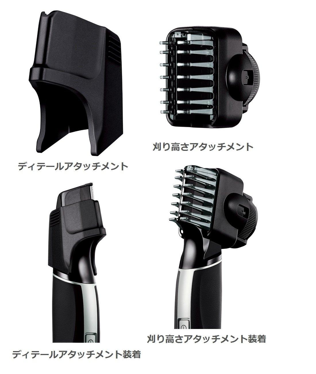 日本公司貨 國際牌 PANASONIC【ER-GD60】刮鬍刀 修鬍刀 鬍鬚修剪器 國際電壓 6