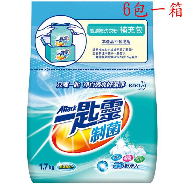 來易購:一匙靈制菌超濃縮洗衣粉補充包1.7KgX6入