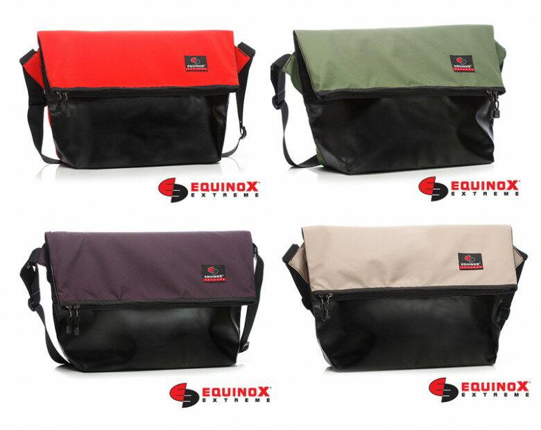 【露營趣】EQUINOX 防水 雙面信差包 郵差包 防水包 肩背包 休閒包 運動包 通勤包 多功能包 111132