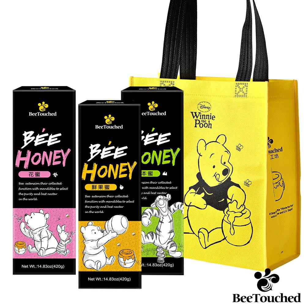 蜜蜂工坊-迪士尼維尼系列完整三件組420g ✿✿ 附 維尼不織布提袋 0