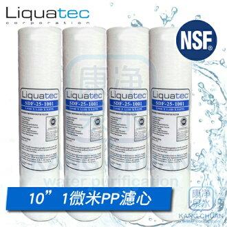 【康泉淨水】美國 NSF42認證 LIQUATEC 10吋 1M / 1微米 PP 通用規格纖維濾心【4入組】