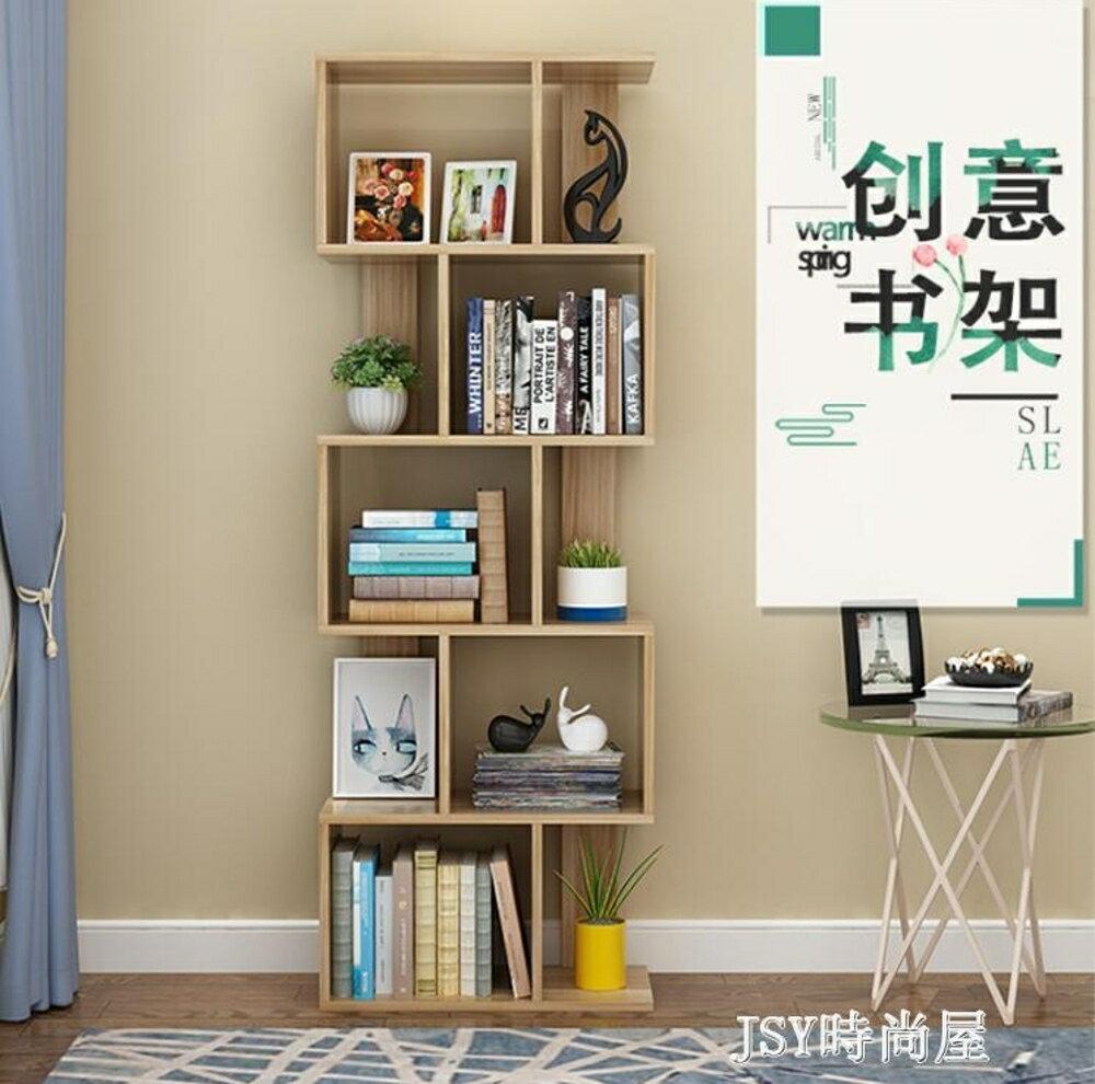 書架置物架簡易學生收納落地小書櫃簡約現代省空間經濟型兒童書架qm