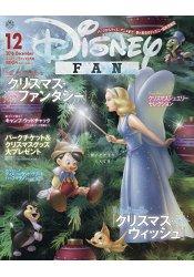 Disney FAN 12月號2016附海報.明信片.年曆