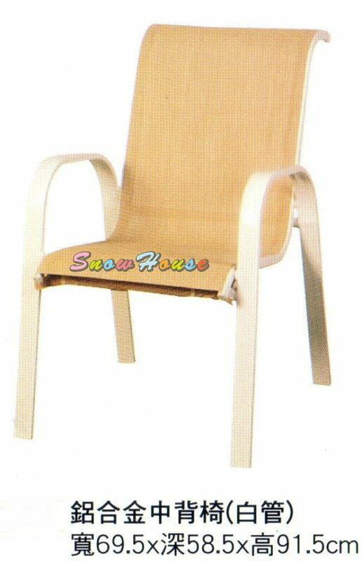 ╭☆雪之屋居家生活館☆╯572-22 白管鋁合金中背椅/休閒椅/洽談椅