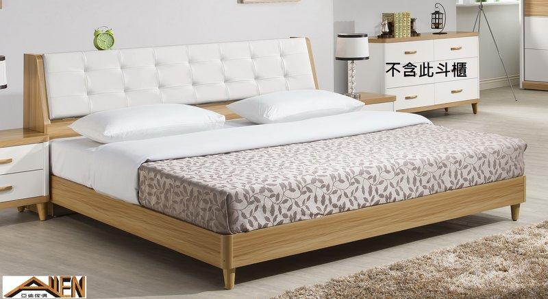 亞倫傢俱*安摩爾6尺雙人加大床架 (床頭箱款) 0
