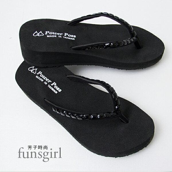 人字腳夾楔型拖鞋~funsgirl芳子時尚【B150084】