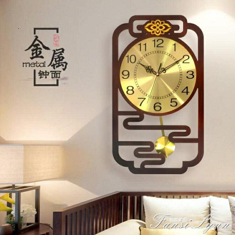客廳靜音創意吊鐘纖維木時鐘新中式萬年歷掛鐘中國風簡約鐘錶家用