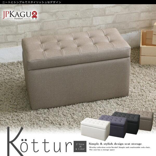 JPKagu日式貓抓皮沙發椅收納椅(四色)