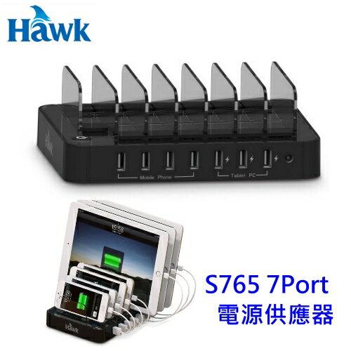 HawkS765【黑色】7Port電源供應器3C產品一次滿足充電需求