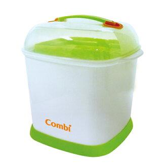Combi康貝 - 奶瓶保管箱