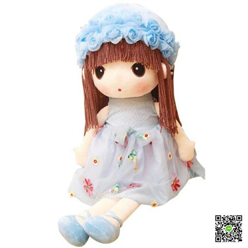 玩偶 毛絨玩具可愛菲兒布娃娃花仙子生日禮物公仔女孩公主抱睡覺送女友 MKS霓裳細軟 1