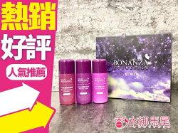 BONANZA 寶藝 星旅三件組(潔面露/化妝水/乳液)◐香水綁馬尾◐