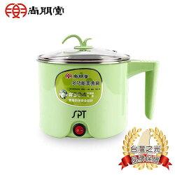 尚朋堂 防燙不鏽鋼多功能美食鍋 SSP-1588